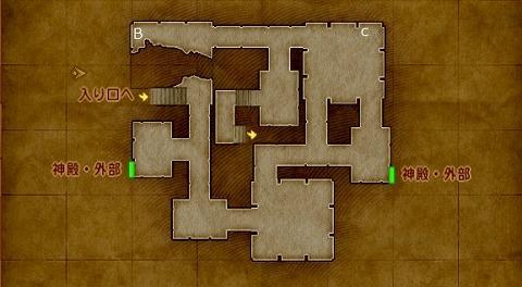 デルカダール神殿1階