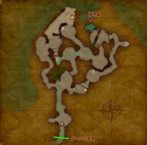 霊水の洞くつ宝箱場所