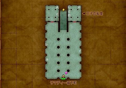 サマディー城1階宝箱