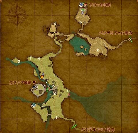 ドラクエ11Sユグノア地方キラキラマップ
