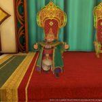 ドラクエ11Sロウの幸せの王国