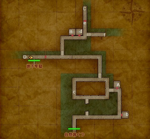 ドラクエ11Sデルカダール地下水路宝箱場所