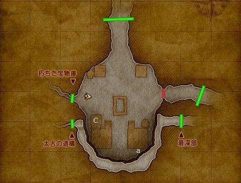 ドラクエ11S魔軍のアジト・大広間宝箱の場所