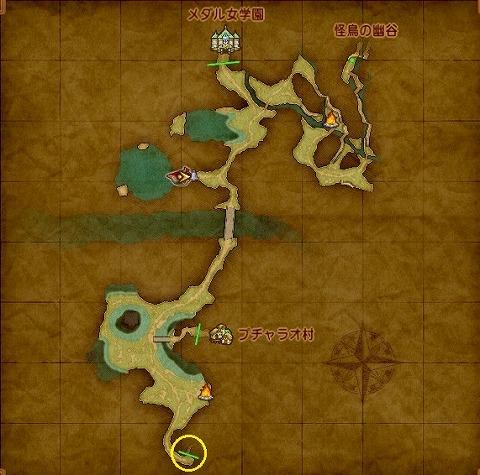 ドラクエ11Sメダチャット地方岬のほら穴