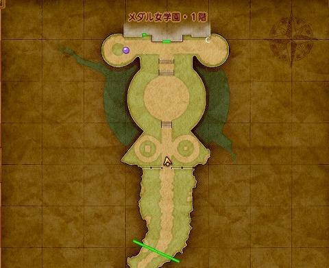 ドラクエ11Sメダル女学園校庭