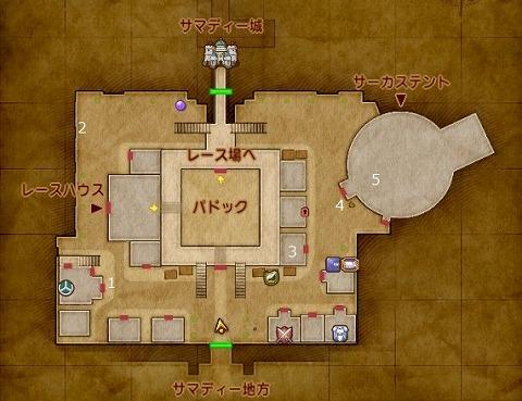 ドラクエ11S希望の旅芸人サマディー城下町