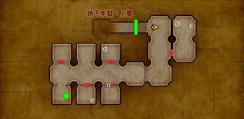 ドラクエ11Sデルカダール地下牢獄下層宝箱場所