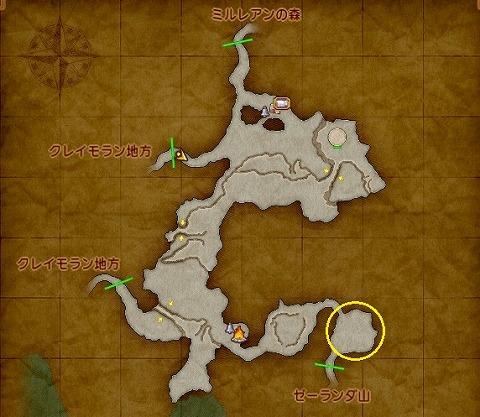 ドラクエ11S魔竜ネドラ場所