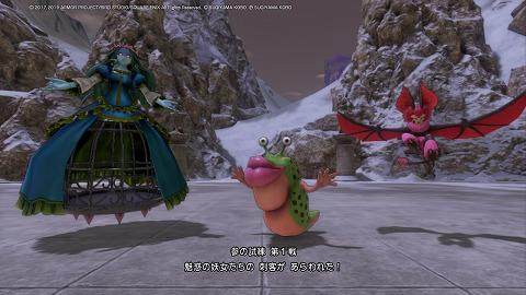 ドラクエ11S魅惑の妖女たち
