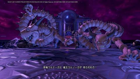ドラクエ11S邪竜ウルナーガと魔王ウルノーガ