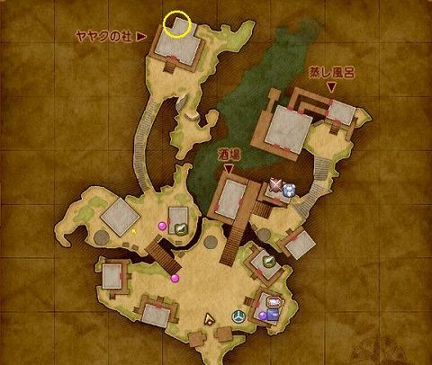 ドラクエ11Sいにしえの巫女の日記場所
