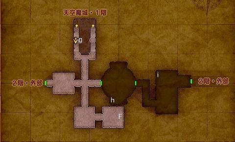 ドラクエ11S天空魔城2階宝箱場所