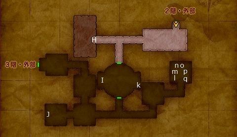 ドラクエ11S天空魔城3階宝箱場所