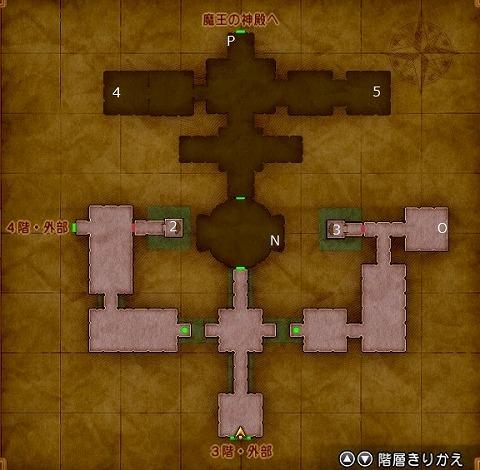 ドラクエ11S天空魔城4階宝箱場所