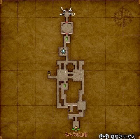 ドラクエ11S荒野の地下迷宮さいごのカギ