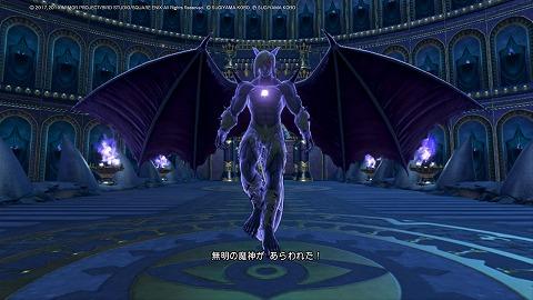 ドラクエ11S無明の魔神