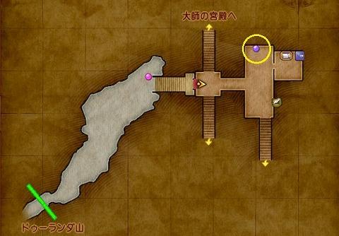 ドラクエ11Sウラノスの大秘宝受注場所