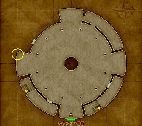 ドラクエ11S魔力増幅の呪文・1巻場所