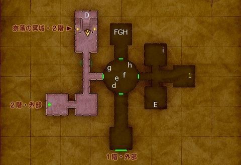 ドラクエ11S奈落の冥城1階宝箱場所
