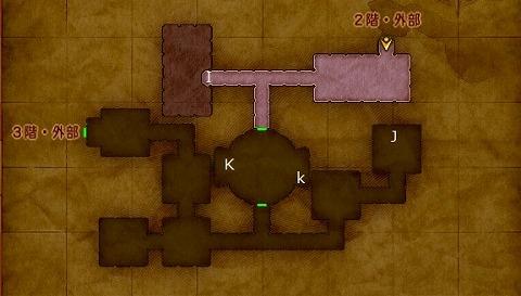 ドラクエ11S奈落の冥城3階宝箱場所