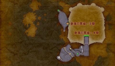 ドラクエ11S奈落の冥城3階外部の宝箱