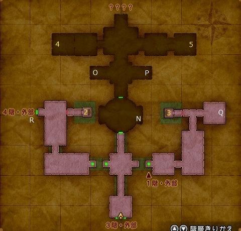 ドラクエ11S奈落の冥城4階宝箱場所